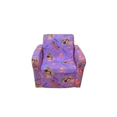 Kids Comfy Chair   Multicolout | Konga Nigeria