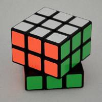 Magic Cube Puzzle - 3 X 3 Cube - Multicolour