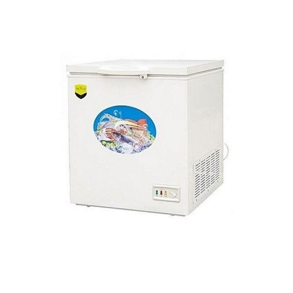 Nexus Chest Freezer White 210ltr (nx-265h).