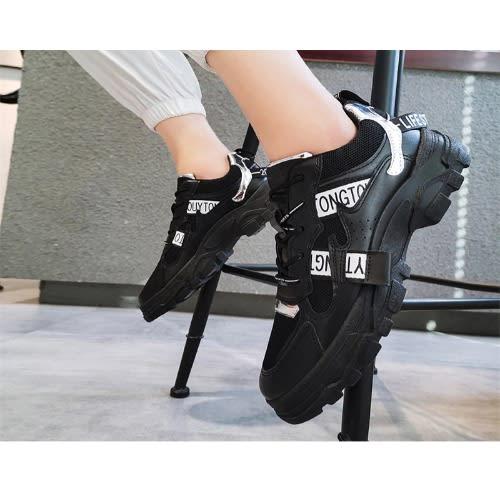 Men's Sneakers - Black.