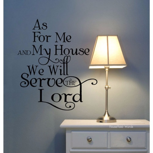 As For Me And My House We Will Serve The Lord Wall Art DN040 | Konga Nigeria
