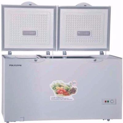 Double Door Chest Freezer - 520L