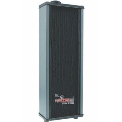 /2/-/2-Ways-Wall-Speaker-7382025.jpg