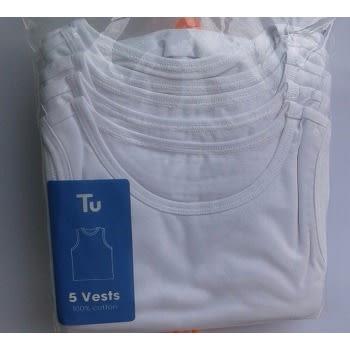 /5/-/5-Pack-Boys-Vest---White-8069203.jpg