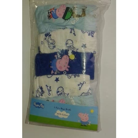 /5/-/5-Pack-Peppa-Pig-Boys-Brief---Multicolour-5615447.jpg