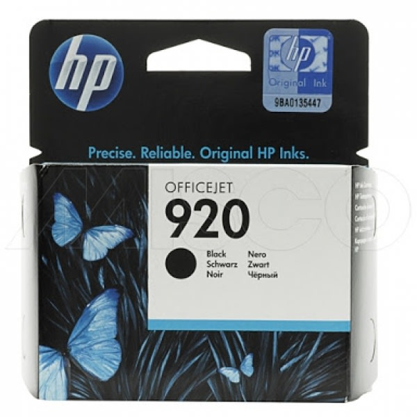 HP 920 Black Printer Ink Cartridge
