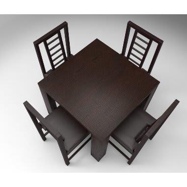 /A/m/Amon-Series---4-Seater-Dining-Set---Dark-Brown--7583269.jpg