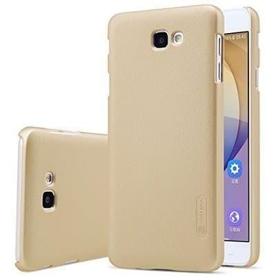 /B/a/Back-Case-for-Samsung-J7-Prime---Gold-6070148.jpg