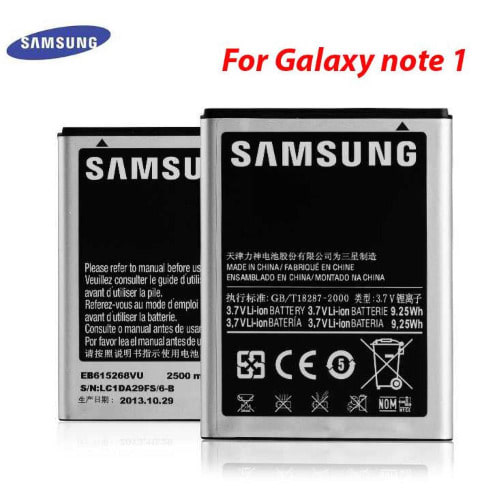 /B/a/Battery-for-Samsung-Note-1-7795696_1.jpg