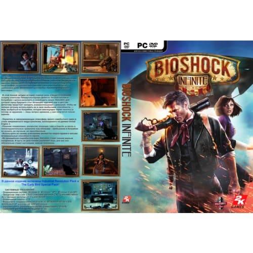 /B/i/Bioshock-Infinite-PC-Game-7454935_26.jpg