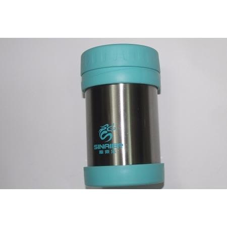 /B/l/Blue-Thermal-Food-Flask-7821521.jpg
