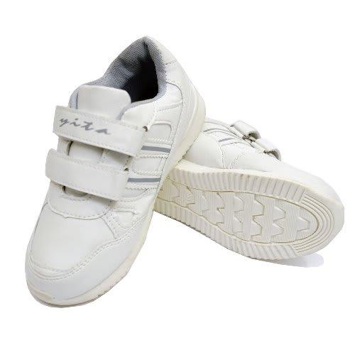 /B/o/Boy-s-Velcro-Slip-On-Trainers---White-7793587_1.jpg