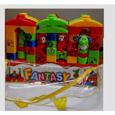/B/u/Building-Toys-5694547.jpg