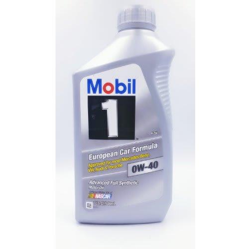 Toppen Mobil 1 0w-40 Full Synthetic Motor Oil - 1 litre | Konga Online JK-61