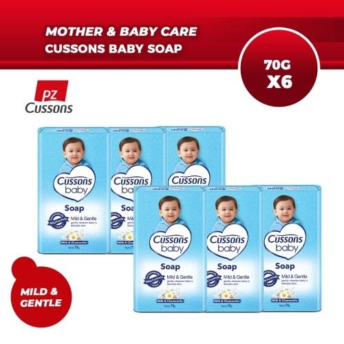Baby Soap - Mild & Gentle - 70g.