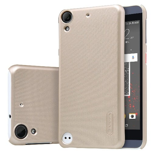 /C/a/Case-for-HTC-Desire-530---Gold-5258692_3.jpg