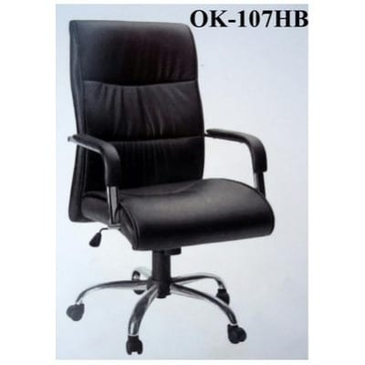 /E/x/Executive-Manager-Swivel-Leather-Office-Chair-5342765_1.jpg