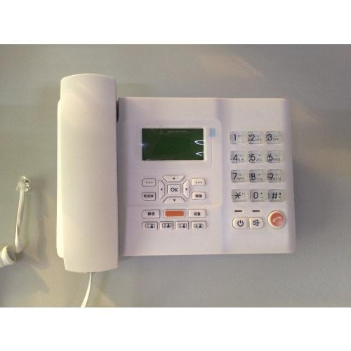 /F/5/F501-GSM-Sim-Card-Desk-Phone---White-7008448.jpg