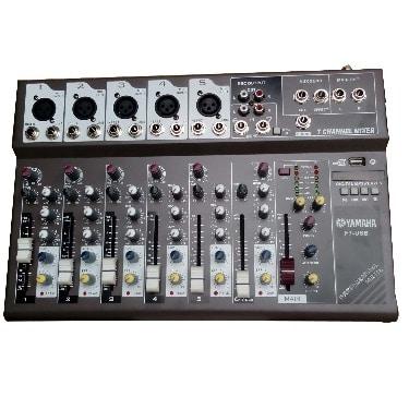 /F/7/F7-Mixer-7486501_1.jpg