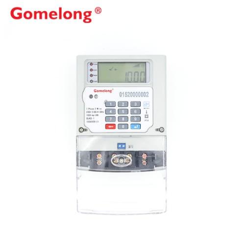 Prepaid Digital Electricity Energy Consumption Meter