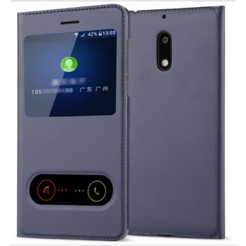 huge discount 824fc 21208 Flip Case For Nokia 6 - Black