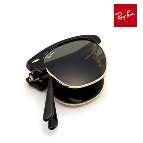 8d23b57823 Ray Ban Foldable Clubmaster