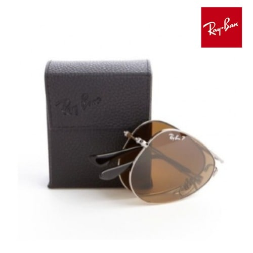 2a5f0cb8bd Ray-Ban 3in1 flip out Aviator sunglasses