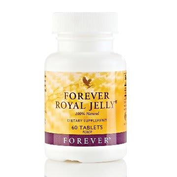 /F/o/Forever-Jelly-Living-Supplement-8030460.jpg
