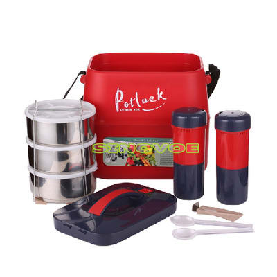 /G/-/G-L-Potluck-Thermo-Lunch-Box-7547447.jpg