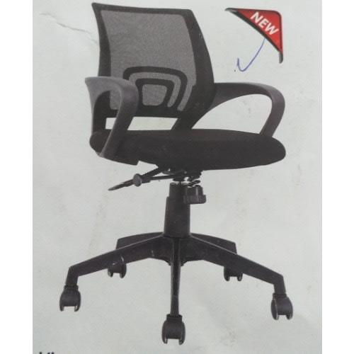 outlet store ff47b 574bd Mesh Secretary Chair