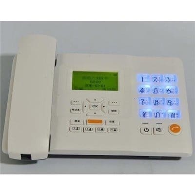 /G/S/GSM-Table-Phone-for-Home-and-Office-Use---White-7477920_1.jpg
