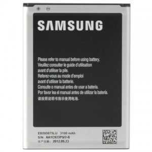 /G/a/Galaxy-Note-II-Battery--7529500_1.jpg