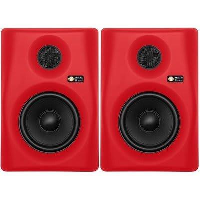 /G/i/Gibbon-5-Active-Near-Field-Studio-Monitors-6042588.jpg