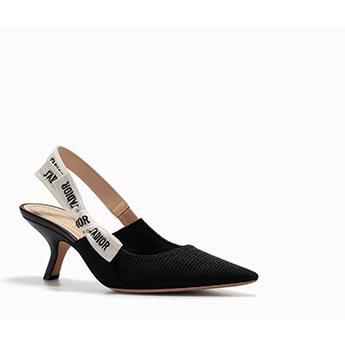 6e34ab15402 Primark Sling Back Shoe