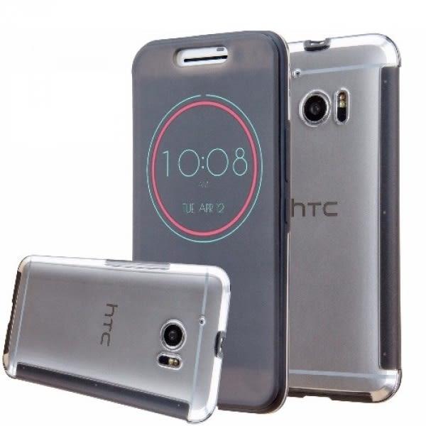 brand new 302e7 0e18a HTC 10 - M10 Smart Flip Case