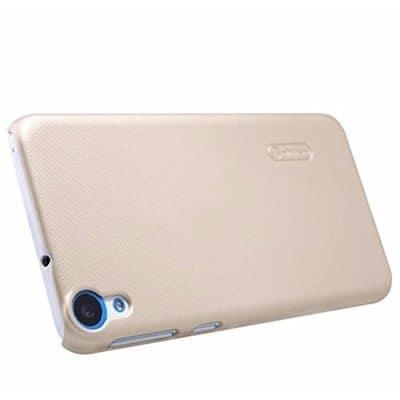 /H/T/HTC-Desire-820-Back-Case---Gold-5907148_1.jpg