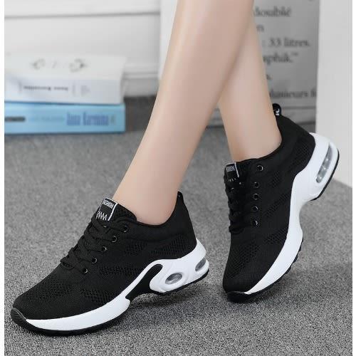 smart sneakers for ladies