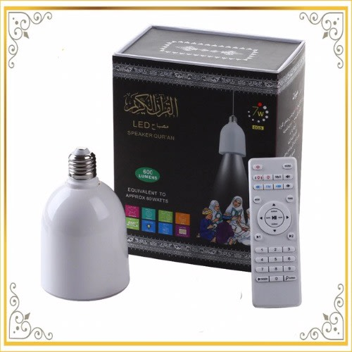 Quran Portable MP3 Player With Lighting & Remote