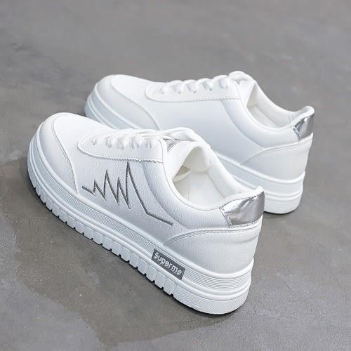 Women's Sport Sneakers - White | Konga