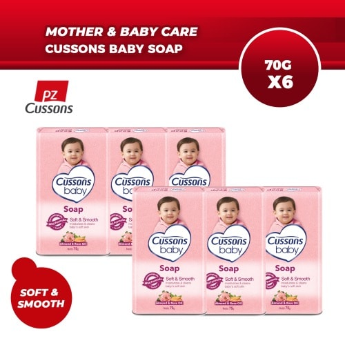 Baby Soap - Soft & Smooth - 70g.
