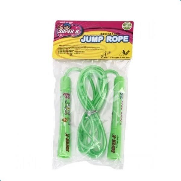 /K/i/Kids-Skipping-Rope-Green-5050537_1.jpg