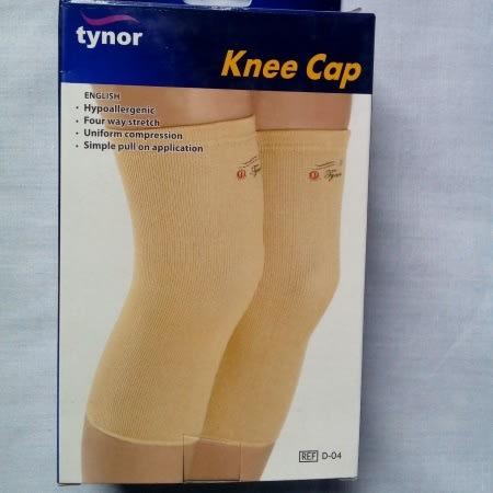 /K/n/Knee-Cap-Support-7570401.jpg
