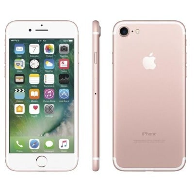 a1ba8cebf Apple iPhone 8 - 256GB - Gold