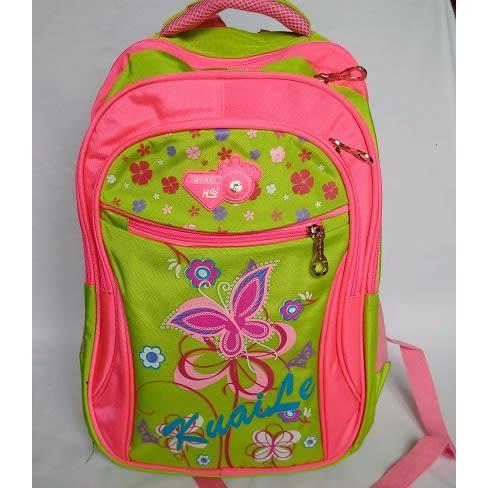 /L/e/Lemon-and-Pink-Back-Bag-7523213.jpg