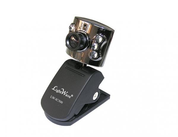 /L/i/Light-Wave-Internet-Webcam-7441736_30.jpg