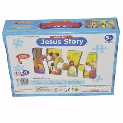 Kid's Bible Puzzle Game