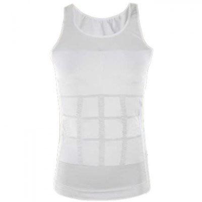 /M/e/Men-s-Slimming-Body-Shapewear-Vest---White-6699726_3.jpg