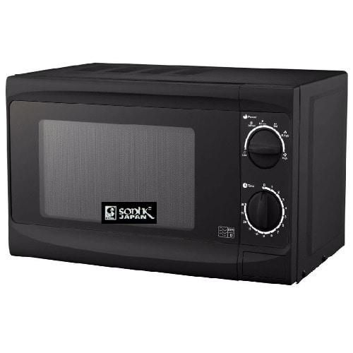 /M/i/Microwave---20L-7539401_4.jpg
