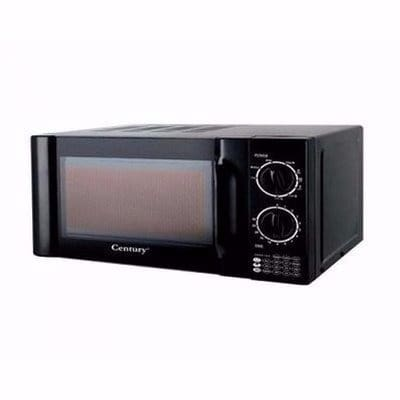 /M/i/Microwave-with-Grill---CMV-20L-C-7237068.jpg