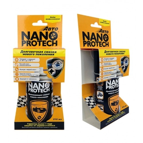 /N/a/Nano-Protech-Super-Lubricant-5535423_2.jpg